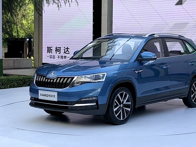ŠKODA KAMIQ NA AUTO CHINA 2018